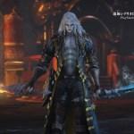 『悪魔城ドラキュラ ロード オブ シャドウ2』物語の裏側を描くDLC「Story of Alucard」配信決定