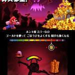 """『スマブラ3DS / Wii U』シンプルモードは敵の""""ホンキ度""""を上げるとより良い報酬が得られる"""