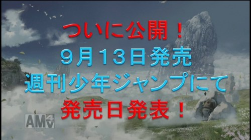 toz_release_140822