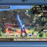 New 3DS 向けに『ゼノブレイド』が発売決定!トレーラーも公開!