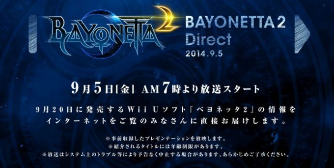 bayonetta2-direct_140903