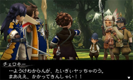 bravely-second_140912 (2)