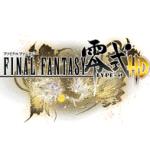 PS4版の日本発売決定!『FF零式HD』TGS特設サイトの出展タイトルリスト用に画像が用意されていることが判明