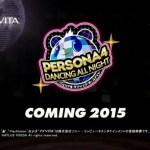 [動画追加]『ペルソナ4 ダンシング・オールナイト』発売延期。2014年秋から2015年。最新PV公開