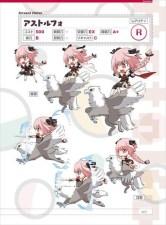 fate-ha-tokuten-book_141029 (11)