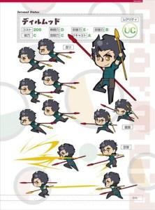 fate-ha-tokuten-book_141029 (7)