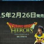 『ドラゴンクエストヒーローズ』発売日が2015年2月26日に決定!初回特典はDQ3勇者コスチューム!本日18時より予約解禁!
