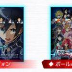 『電撃文庫 FIGHTING CLIMAX』PS3用カスタムテーマ2種が配信