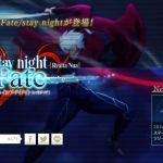 スマホ版『Fate/stay night』配信予定が近日から来年春へと変更