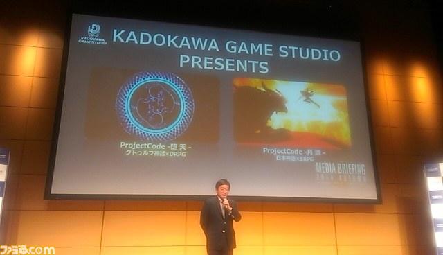 projectcode_daten-tsukuyomi_141125