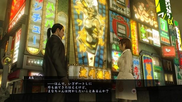 ryu-ga-gotoku-zero_141120-09