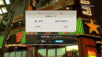ryu-ga-gotoku-zero_141120-12