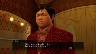 ryu-ga-gotoku-zero_141120-19