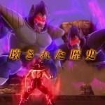 展開が気になる!『ドラゴンボール ゼノバース』ストーリーを紹介する第3弾PVが公開!