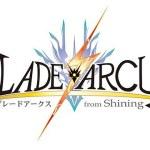 『BLADE ARCUS from Shining』『電撃文庫FC』『DOA5U: Arcade』合同オフィシャル全国大会「D-1 ULTIMATE CLIMAXBLADE」の開催が決定!予選大会が2015年2月よりスタート