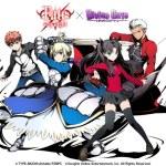 『ディバインゲート』と『Fate/stay night』のコラボが12月26日より開催決定