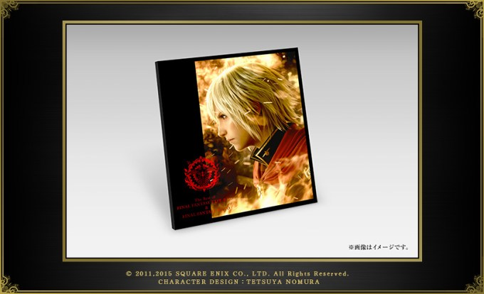 ff-reishiki-hd-ultimate-box (2)