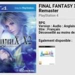 『ファイナルファンタジーX/X-2 HD』PS4版が2015年春にリリース?仏スクエニが公式サイトに一時掲載