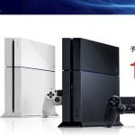 Amazon「プレイステーション4」15%オフセールを12月14日に実施!