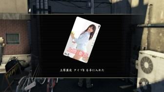 ryu-ga-gotoku-0-tc_141204 (1)