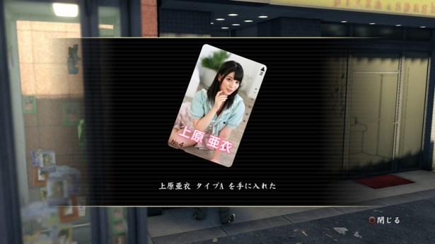 ryu-ga-gotoku-0-tc_141204 (2)
