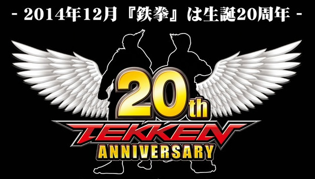 tekken20th_141201