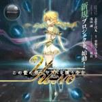 『この世の果てで恋を唄う少女YU-NO』東京ゲームショウ2015への出展が決定!ユーノをはじめとする複数キャラの新デザインおよびキャスト公開も