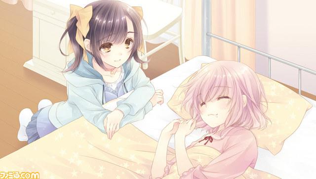 hakuisei-aijou-izonsyou_150108 (2)