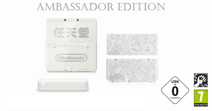 new-nintendo-3ds-ambassador_150106 (0)