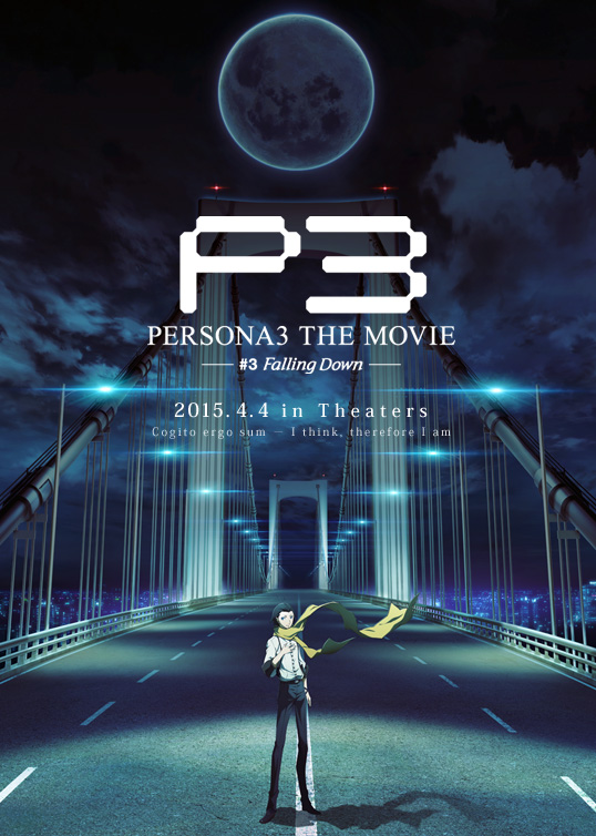 persona3-the-movie-3_150106