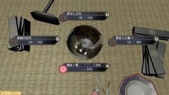 ryu-ga-gotoku-zero_150115 (3)
