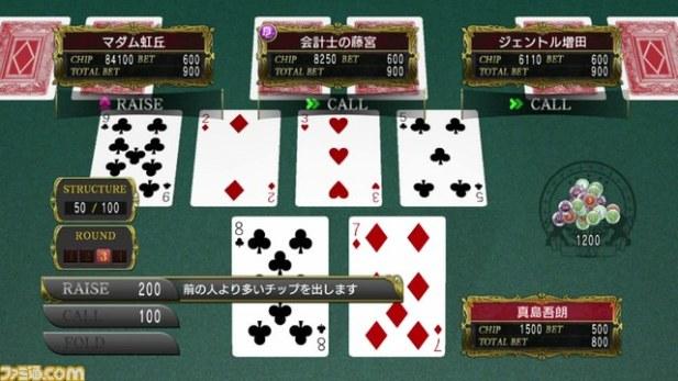 ryu-ga-gotoku-zero_150115 (5)