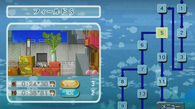 sayonara-umiharakawase-chirari_150109 (4)