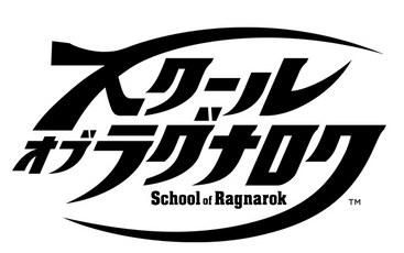 school-of-ragnarok_150127