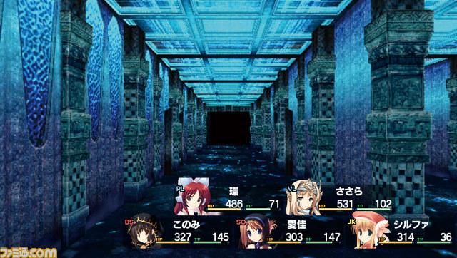 toheart2-dungeon-travelers_150122 (4)
