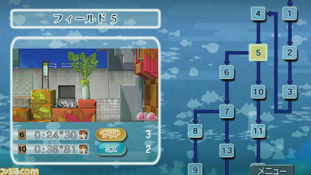 umiharakawase_150108 (2)