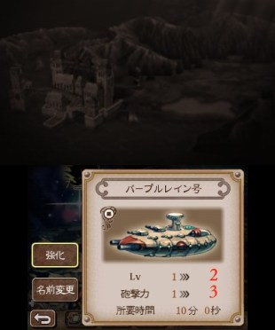 bravely-second_150227001_R