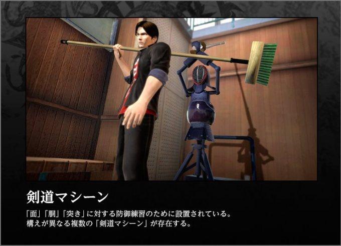 kagerou-trap_150206 (13)_R
