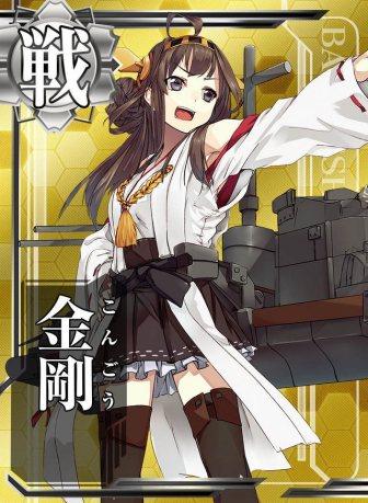 kankore-arcade_150213 (6)_R