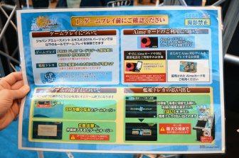 kankore-arcade_kyomanu_150213 (15)