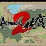 『ロマンシング佐賀2』ティザーサイトがオープン!