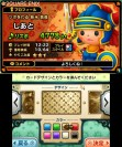theatrhythm-dq_150226 (21)
