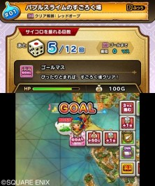theatrhythm-dq_150226 (3)