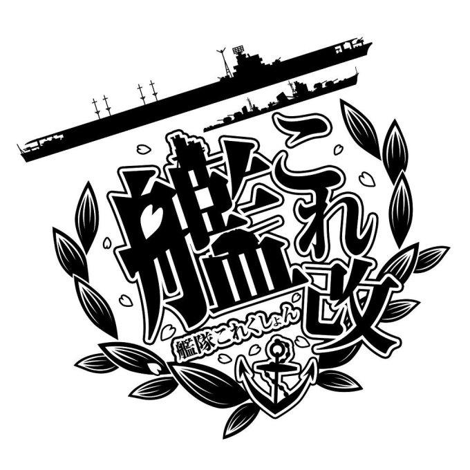 kankore-kai_150330