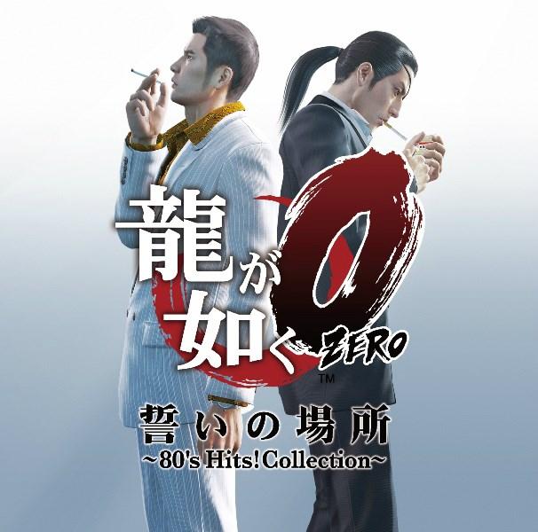 ryu-ga-gotoku_150302002_R