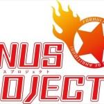PS Vita『VENUS PROJECT』ストーリーやスクリーンショットが公開!7月にはTVアニメ放送などクロスメディア展開も判明