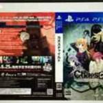 『カオスチャイルド』PS4/PS3/Vita版が正式発表!アニメ化も決定!昨夜のリークが発生した理由の説明も