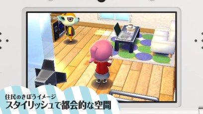 doubutsu-no-mori-happy-home-designer_150402 (4)