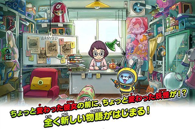 youkai-watch-3_150407 (3)
