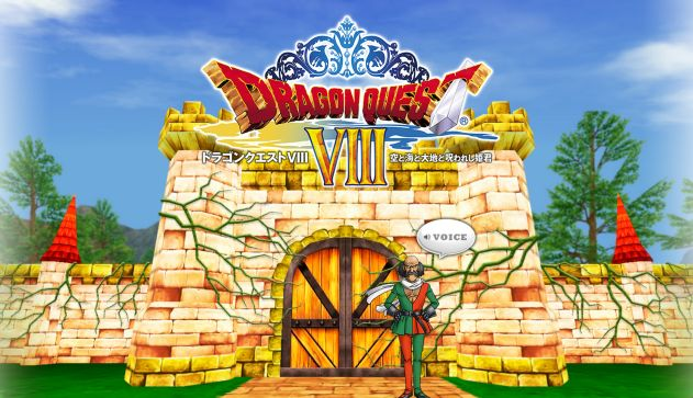 3ds-dq8_150513